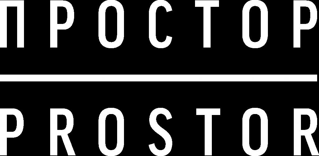 prostor-logo-white