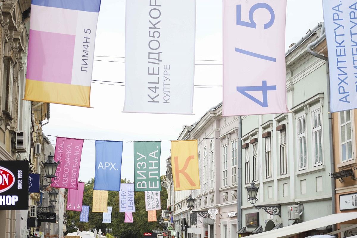 Zastave centar foto Novi Sad-EPK U.Dozic