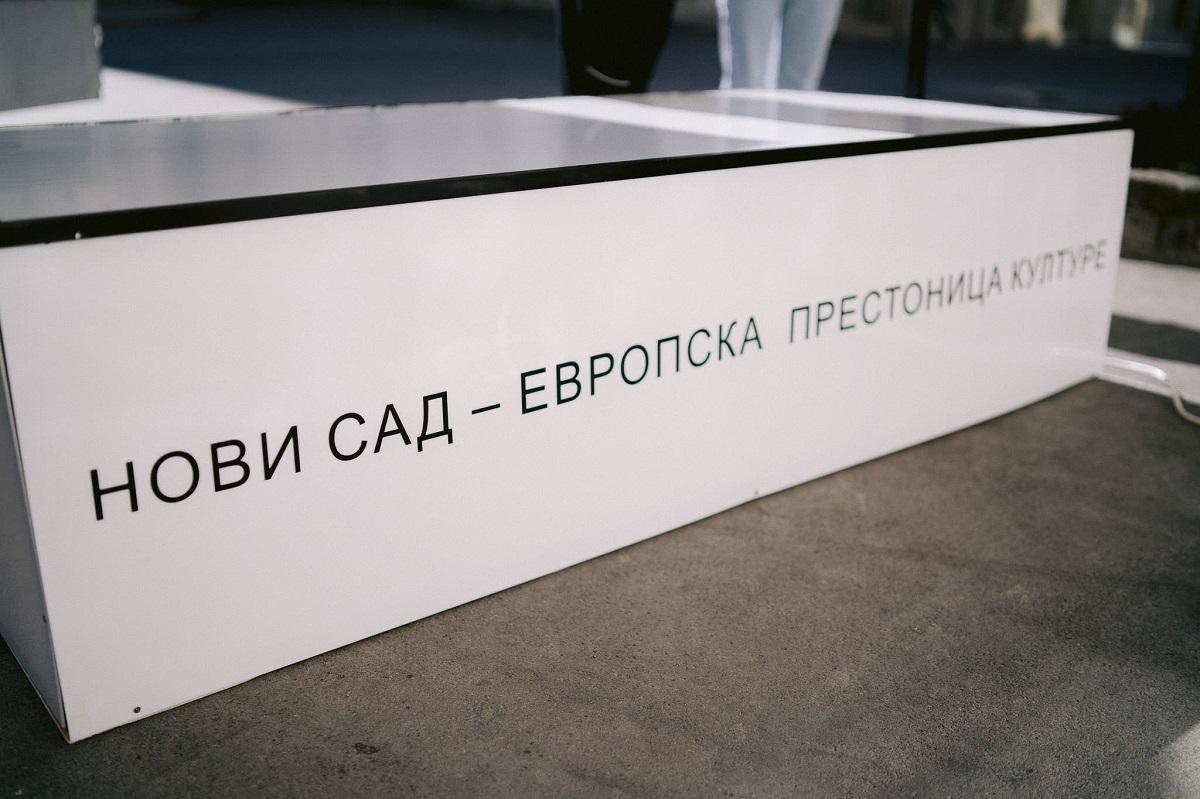 Odbrojavanje foto NSEPK V. Veličković (3)